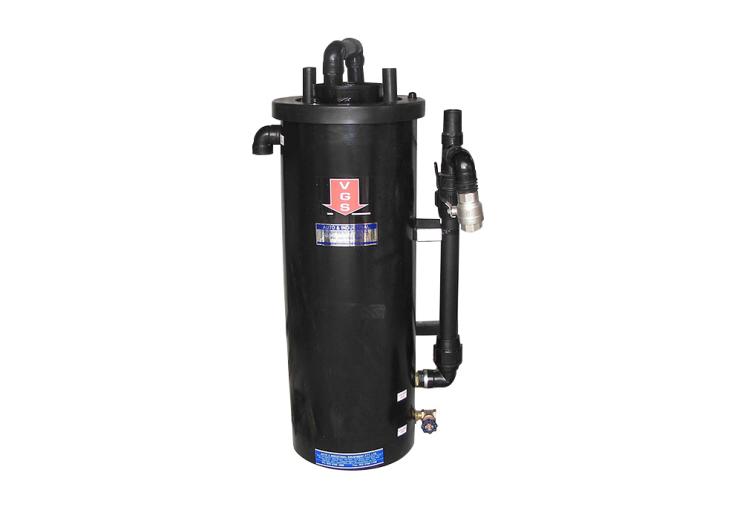 VGS Oil Separator